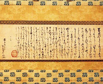 信長から秀吉の嫁「寧々」に宛てた手紙